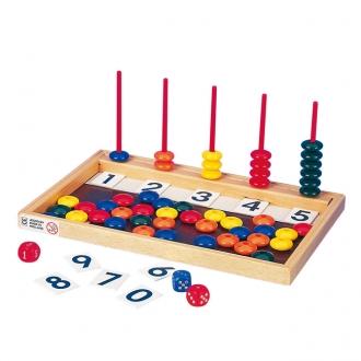 マグネットナンバーゲーム
