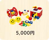 出産祝い:3,000円〜