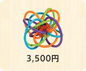 出産祝い:3,000円未満