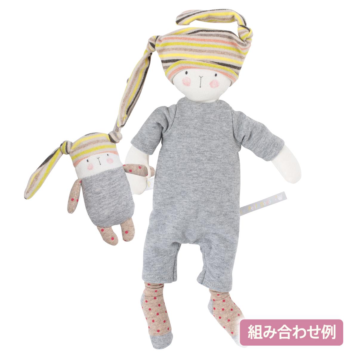 「プティ・ドゥードゥー」抱き人形しましま帽子の妖精