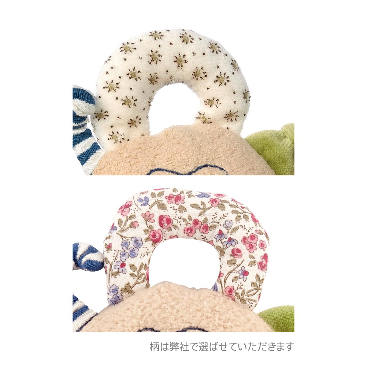 【50%OFF】ピュア・オーガニック お花の手あそびラトル