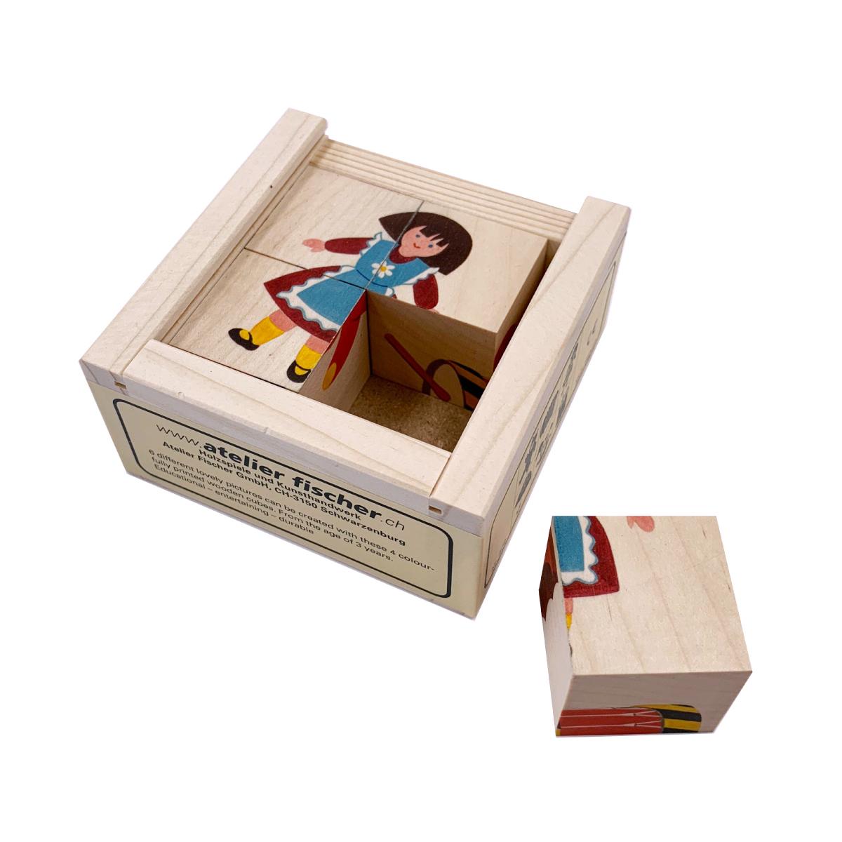 キューブパズル 4ピース おもちゃ