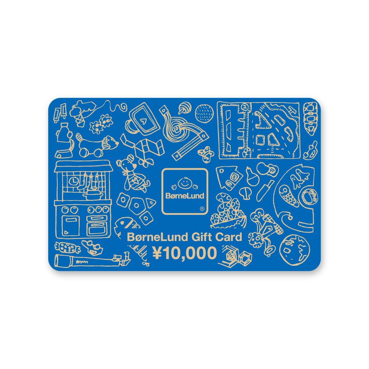 【残りわずか】2021初夏オンラインギフト券