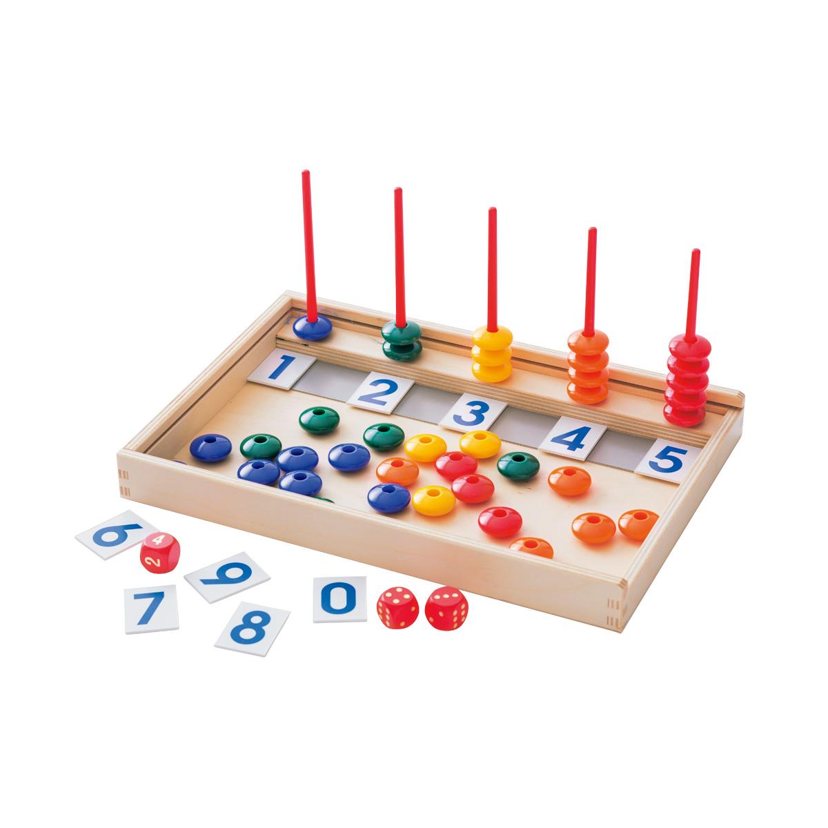 ニューマグネットナンバーゲーム