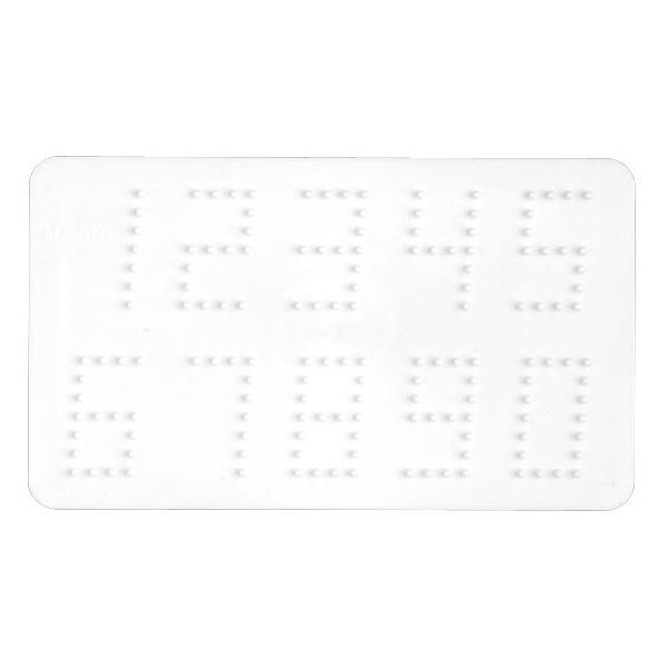 ハマビーズ ボード ナンバー(白)