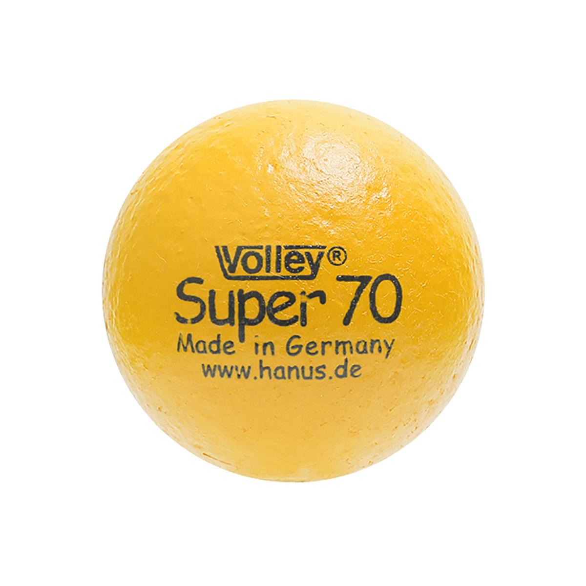 しわくちゃボール 70mm(黄)