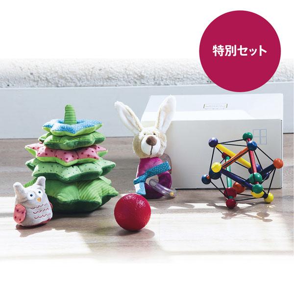 【完売】ボーネルンド ベビーセレクションBOX